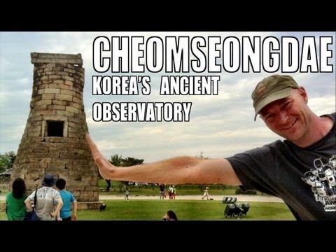 Korea's Famous Observatory: Cheomseongdae