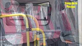 Переоборудование микроавтобусов Mercedes Sprinter(, 2012-07-26T20:14:38.000Z)