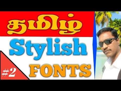 where to download stylish tamil fonts - Myhiton