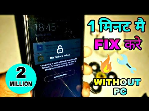 download Bypass Lock Mi Account Fix Only 1Min    Any Xiaomi Device New Hacking Trick