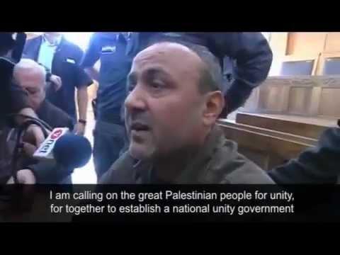 Jailed Palestinian leader Dr.Marwan Barghouti  25th. Jan. 2012