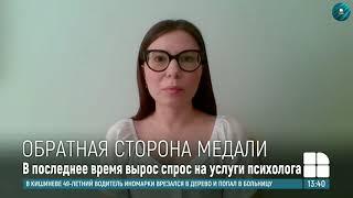 """Обратная сторона """"удалёнки"""": почему работа из дома стала испытанием для некоторых жителей Молдовы"""