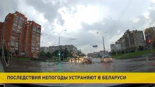 Последствия ливней в Минске