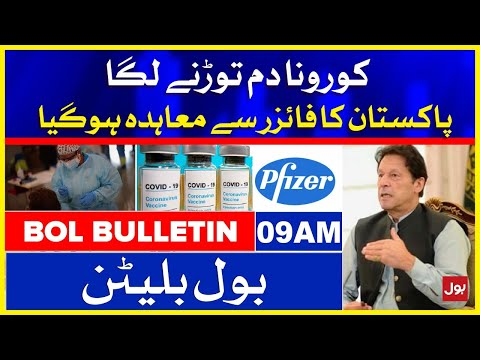 Pfizer Pakistan Contract for Vaccine