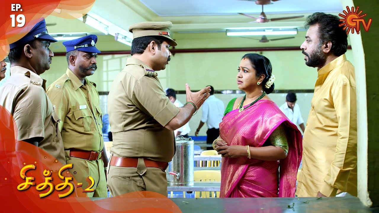 Chithi 2 – Episode 19 | 17th February 2020 | Sun TV Serial | Tamil Serial