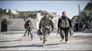 أخبار عربية | إشتباكات ومعارك عنيفة شرق العاصمة #دمشق