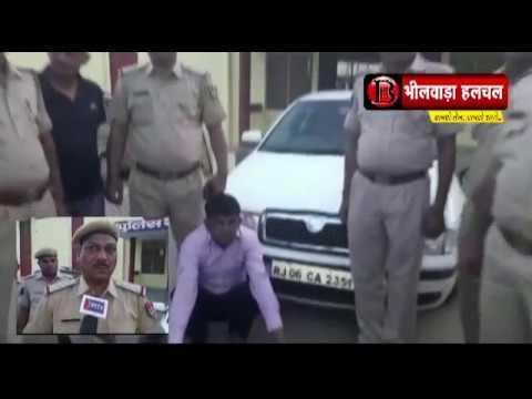 पुलिस को गच्चा दे भागा तस्कर, चालक पकड़ा, 102 किलो डोडा-चूरा बरामद