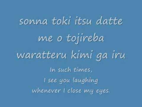 Inuyasha Dearest Lyrics+English Translation