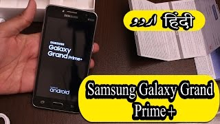 Samsung Galaxy Grand Prime Plus Unboxing!