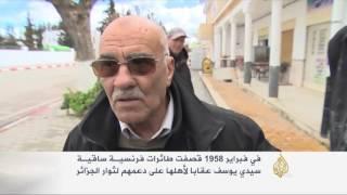 ساقية سيدي يوسف التونسية.. بلدة تاريخية مهمشة