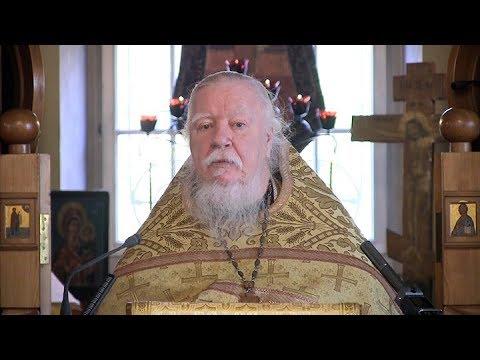 Протоиерей Димитрий Смирнов. Проповедь о бесах и бесновании и о силе благодати Божией