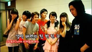 [20080626] SNSD Taeyeon - What is Love (Dana)