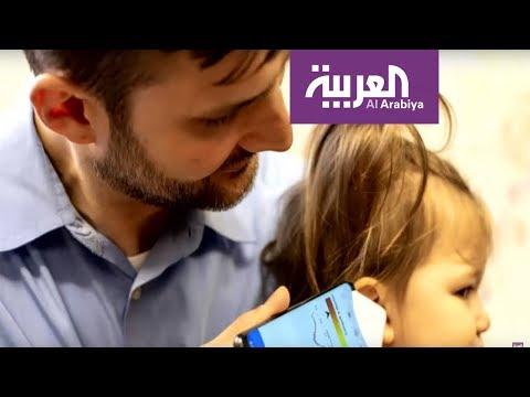 تطبيق جديدة يقيس كمية السوائل في أذن الطفل  - نشر قبل 2 ساعة