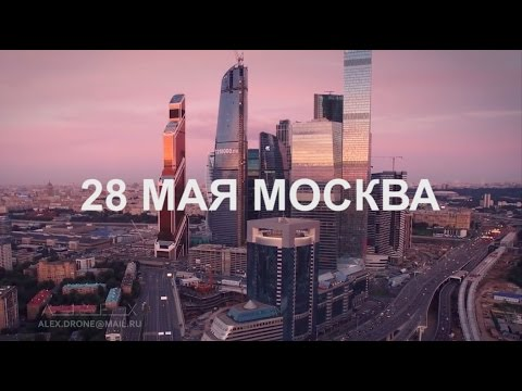 STRELKA 28 Мая в Москве