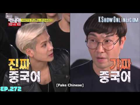 Download [ENG SUB] Running Man Jackson GOT7 Speaking Chinese Funny Moment