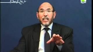 تاريخ الإسلام - الحلقة رقم 38