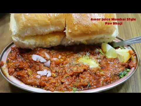 Pav Bhaji Recipe|New Recipes 2019|Dinner Recipes Indian Vegetarian|Recipes For Dinner|Dinner Recipes