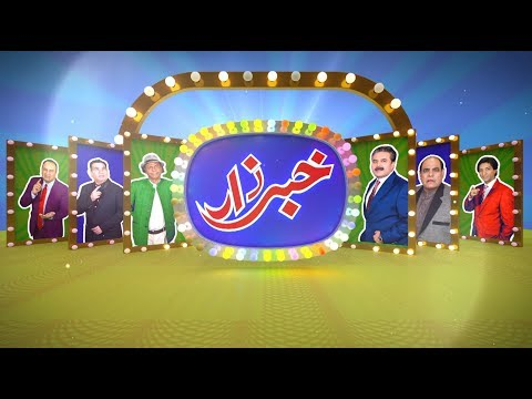 Watch Khabarzar (Comedy Show) With Aftab Iqbal [All Latest Episodes]