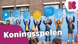 ONS NIEUWE LIED VOOR DE KONINGSSPELEN HEET... (Vlog 97) - Kinderen voor Kinderen