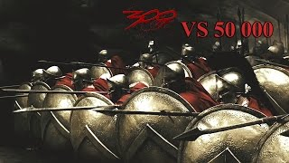 Ultimate Epic Battle Simulator 300 Spartiates Vs 50 000 Perses Bataille des Thermopyles