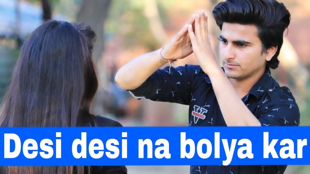 DESI DESI NA BOLYA KAR CHORI RE || SACHIN SHARMA || SALONI ROY || LATEST BRAND NEW VIDEO 2019