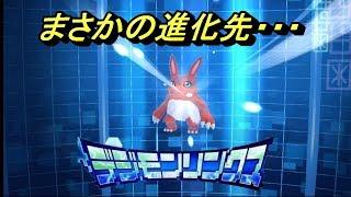 【デジモンリアライズ】  digivolve  エレキモン進化シーン/Ereikmon evolution Digimon rear rise