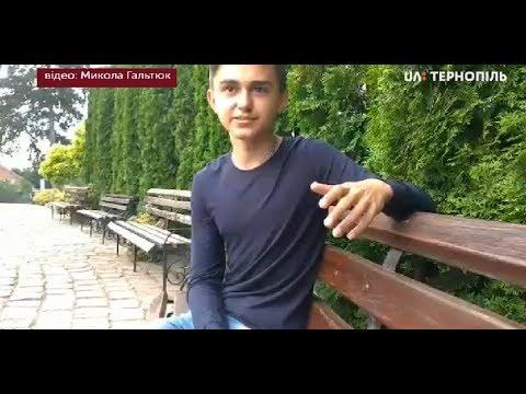 UA: Тернопіль: 200 балів на ЗНО з математики набрав чортківчанин Микола Гальтюк