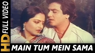 Video Main Tum Mein Sama Jaun | Lata Mangeshkar |  Raaste Pyar Ke 1982 Songs | Rekha, Jeetendra download MP3, 3GP, MP4, WEBM, AVI, FLV November 2017