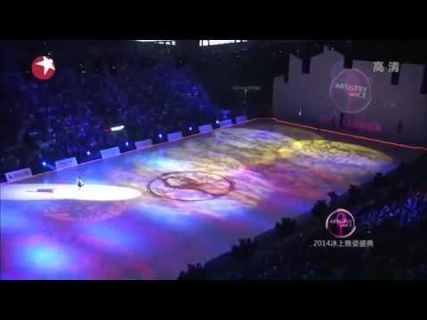 2014 Artistry on Ice, Shanghai - Opening (Dragon TV HD)