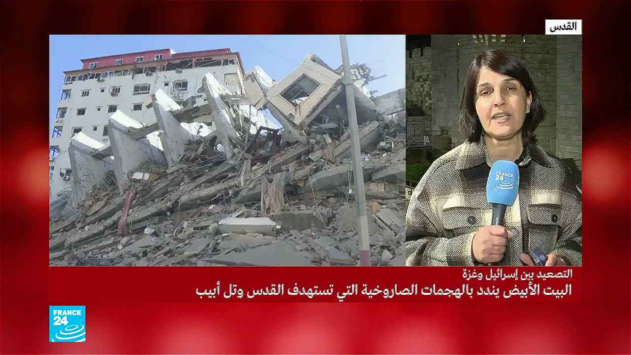 ما الذي قاله بايدن لنتانياهو حول القصف الإسرائيلي على غزة؟  - نشر قبل 25 دقيقة