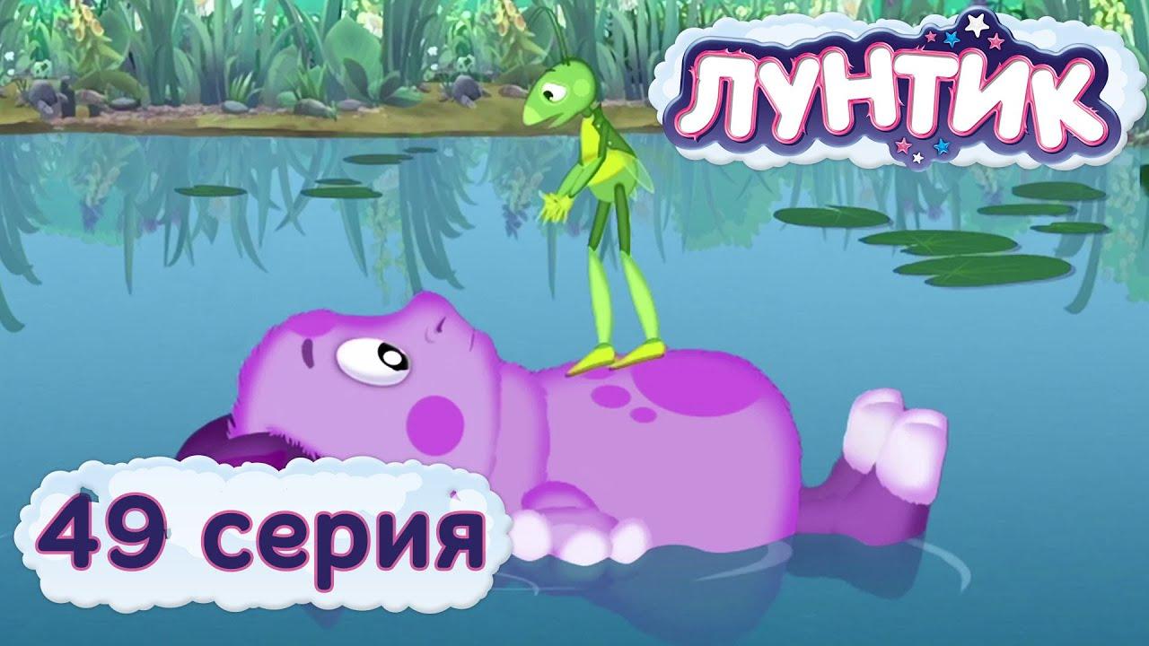 фото жаба клава из лунтика
