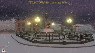 Sevastopol in 1916(3D reconstuction of the russian sity Sevastopol as it was 1.01.1916. Made by