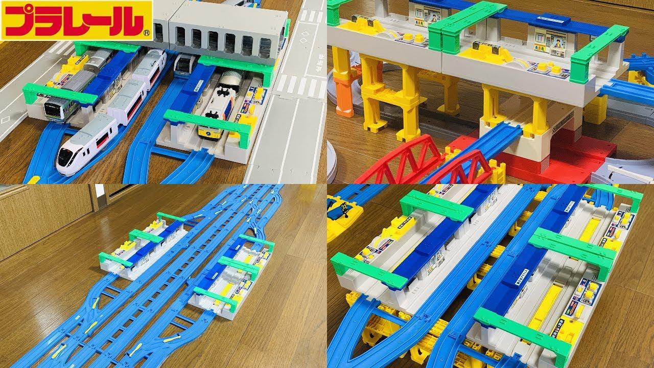 【プラレール】サウンド駅のあるレイアウトにモータートミカを組み合わせてみた
