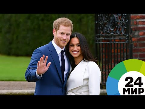 У принца Гарри и Меган Маркл родился сын - МИР 24