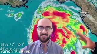 הוריקן מייקל