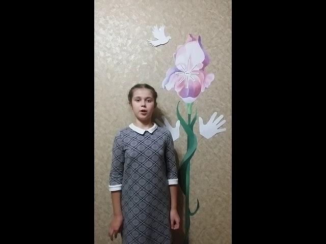 Изображение предпросмотра прочтения – КсенияКрасникова читает произведение «Урок доброты» Н.Анишиной