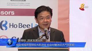 【武汉肺炎】疫情带来冲击 政府探讨如何支援受影响行业