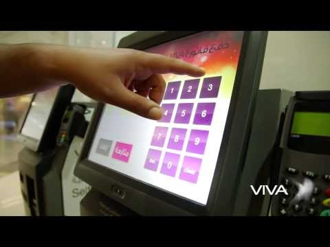 How to pay your bill with VIVA Express Machines