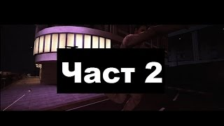 [Част 2] Double Action: Boogaloo - NoThx играе с фенове (12 часов Stream 26.12.2016 - 27.12.2016)