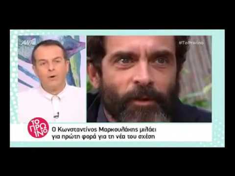 Peoplegreece.com - Ο Κωνσταντίνος Μαρκουλάκης για το αν είναι ζευγάρι με την Χρυσή Βαρδινογιάννη