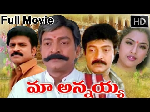 Maa Annayya Full Length Telugu Movie