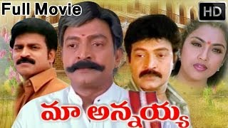 Video Maa Annayya Full Length Telugu Movie download MP3, 3GP, MP4, WEBM, AVI, FLV November 2017