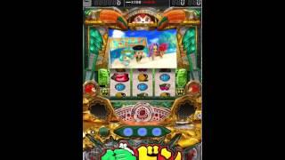 「緑ドンVIVA2」iPhoneアプリ動画