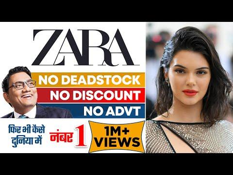 ZARA   No Deadstock, No Discount, No Advt, फिर भी कैसे दुनिया में नं 1   CASE STUDY