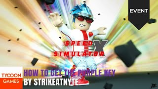 How to get the Purple Key | Roblox Speed Simulator X