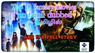 Top 10 hollywood fantasy movies in tamil dubbed and its full story