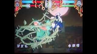 Rozen Maiden Gebetgarten (PS2) Suigintou-Kanaria-Suiseiseki