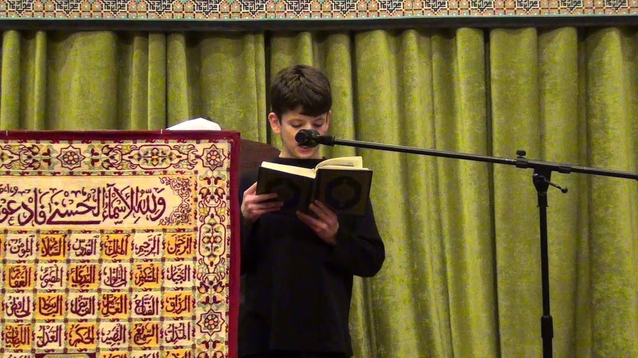 Superb Br. Ehsun Karimi   Recitation Of Quran At The Islamic House Of Wisdom    12/22/13