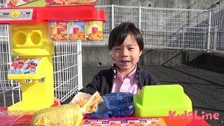 ドライブスルーお買い物ごっこ人気動画をまとめ連続再生!! こうくんねみちゃん Drive through hamburgers shop thumbnail