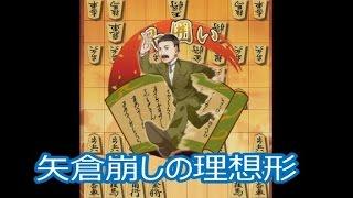 【将棋ウォーズ実況 484】 矢倉早囲い VS 矢倉 【10切れ】